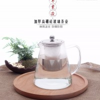 加厚耐热玻璃茶具套装  网店货源热销加厚耐热玻璃茶具套装   花茶壶       花草茶壶       玻璃茶具