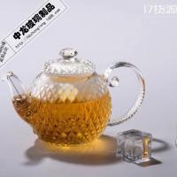 出售定制网店货源热销加厚耐热玻璃茶具套装   花茶壶       花草茶壶       玻璃茶具