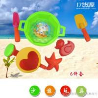 热销夏季玩具  热销儿童沙滩玩具 戏水过家家玩具 地摊玩具