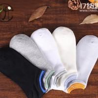 足衣针织袜业直销精梳棉袜休闲个性透气拼接袜口 诚招代理加盟商