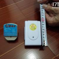 网店货源免费代理一件代发gh-2880