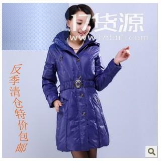 美尔姿羽绒服226 中长腰带女式冬装 低价货源 地摊货源 冬