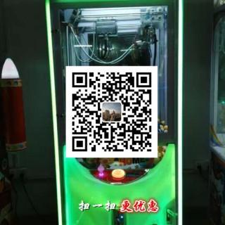 游龙戏凤游戏机 儿童游戏机批发地摊 娃娃机生产厂家