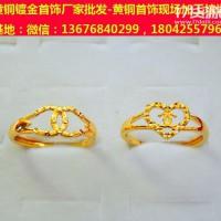 黄铜现场打首饰戒指 硬币加工字母戒指 新款戒指 微商爆款