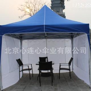 3*3m广告折叠帐篷  四角蓬  地摊帐篷 折叠帐篷 21公斤