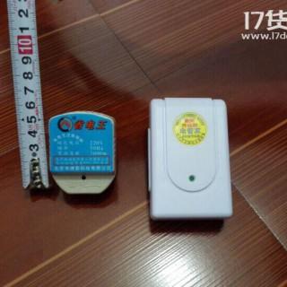 手机微店怎么找货源gh-281358