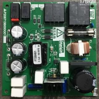 MITSUBISHI/三菱 三菱电梯轿厢按钮板LHS-420A三菱电梯轿厢按钮板一件代发一件代销厂价现货供应