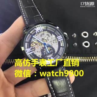 江诗丹顿手表微信货源工厂直销