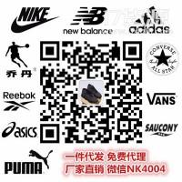 厂家直销 耐克男鞋 ZOOM透气NIKE女鞋气垫运动鞋轻便跑步鞋878670 诚招全国代理 微信货源 微商货源 一件代发