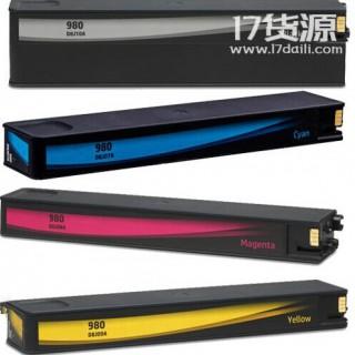 厂家OEM加工   适合惠普 HP980 四色墨盒(水) 工厂直销 一件代发