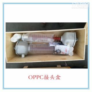 一件代发OPPC光缆终端接头盒悬挂式接头盒厂家