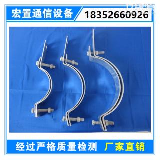 一件代发OPGW光缆电线杆用固定金具抱箍
