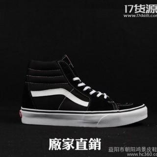 一件代发冬季微信货源冬季保暖黑白条学生运动耐磨橡胶底高帮板鞋