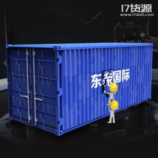 英国海外仓一件代发 出口英国海运整柜散货拼箱欧洲空运快递专线