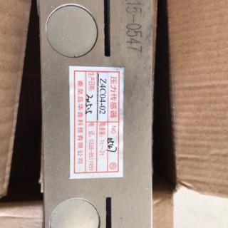 MITSUBISHI/三菱 三菱无机房压力传感器P122018C202-02三菱压力传感器全新原装现货一件起售一件代发