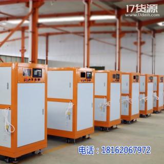 进口天燃气采暖炉可用于地暖 暖气片 中央空调 暖风机供应1000/2000平方供暖热水锅炉 美斯特招代理商一件代发招代理