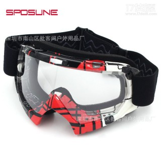 GXT越野摩托车风镜 眼镜赛车抗扭曲抗摔护目镜滑雪风镜一件代发