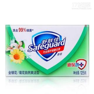 舒肤佳 纯白清香香皂纯净浓香125g整箱72块厂家批发一件代发a3