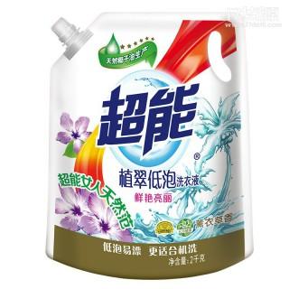 超能 天然椰子油生产植萃低泡易漂不伤手2Kg薰衣草洗衣液厂家批发一件代发