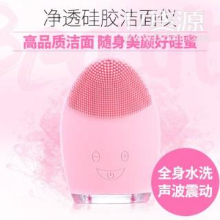 优尼索J-1 洗脸刷电动硅胶洁面仪超声波震动洗脸刷便携式毛孔清洁刷一件代发logo定制  厂家直销