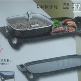 分体多功能买饭石不粘锅电烤盘电烤炉长方形烧烧烤架一件代发 多功能电烤盘