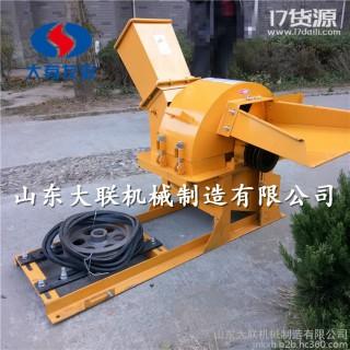 嫩江县小型移动式树枝粉碎机 家具厂下脚料破碎机 锯末粉碎机一件代发