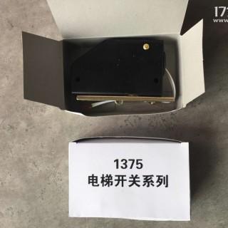 MITSUBISHI/三菱 三菱电梯限速器开关EL1375三菱电梯限速器开关全新原装一件代发一件代销厂价直销批发销售