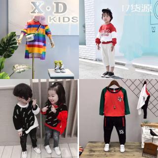 黑龙江齐齐哈尔新手做童装微商怎么样在微信上卖童装怎么样质量好款式潮价位优惠童装