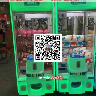 器 支持微信支付支付宝支付 一件代发娃娃机智能场景支付器 支持微信支付 娃娃机厂家