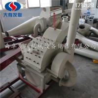 桐庐县大型锯末粉碎机专业厂家批发价 移动树枝杂木粉碎机一件代发