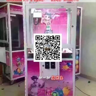 销外贸一件代发通利款娃娃机新款内销外贸一件代发 娃娃机厂家