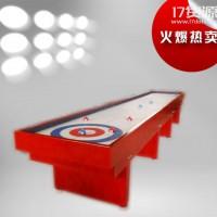 优质冰壶球台 冰壶球桌 桌上足球机 北京工厂生产一件代发