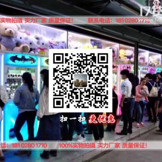 娃娃机 支持一件代发 铝合金夹娃娃游戏机全新火爆热销台湾抓娃娃机 支持 娃娃机厂家