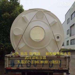 15立方水塔储水箱一件代发厂家零售