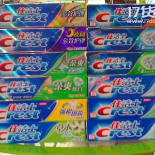 佳洁士牙膏厂家供应徐州江湖地摊牙膏货源