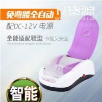 新一代充电智能鞋套鞋膜机鞋套机一件代发