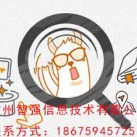 广州爱奇艺广告代理商?投放爱奇艺广告多少钱?