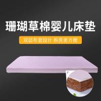 榻榻米床垫厂家,棕轩床垫