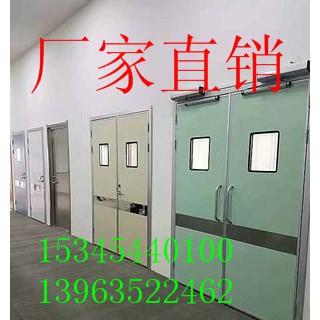 防辐射电动手术门,平开门,铅制品加工生产。