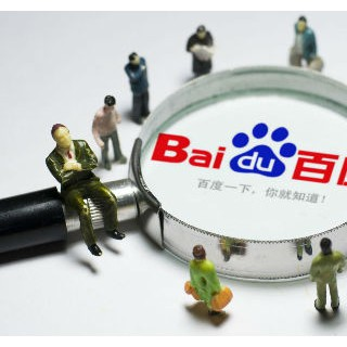 广州百度竞价托管公司怎么样