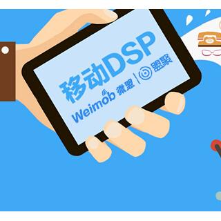 广州新浪扶翼游戏行业投放策略