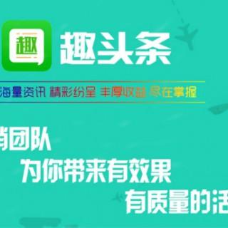 广州凤凰广告合适哪些企业