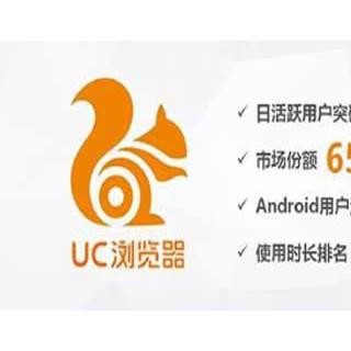 广州移动神马搜索开户需要多少钱