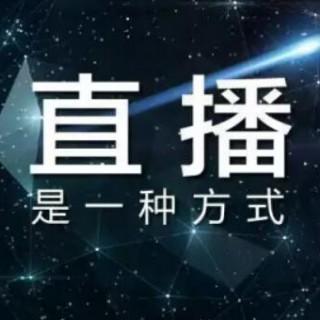 淘宝MCN直播合作机构经纪公司入驻