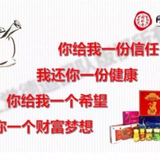 北京同仁堂健康分享大联盟微信群