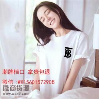 欧美潮牌服饰 外贸厂家 一手货源 一件代发 阿迪耐克货源