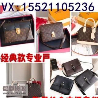 广州高档奢侈品包包工厂直销,厂家原版1:1,诚招代理