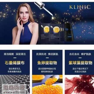 一叶子微商怎么代理?KLINIC鱼籽精华亮肤焕颜面膜怎么代理?