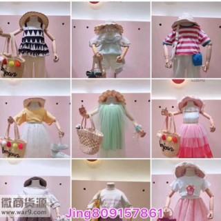 品牌童装玩具纸尿裤母婴用品免费代理厂家一件代发
