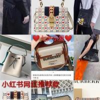 *A货手表包包实力工厂招代理奢侈品微商货源